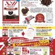 2015年10月 新商品&キャンペーン情報