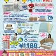 2016年5月 新商品&キャンペーン情報