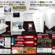 新着情報 メディカートCMシリーズ・BSシリーズ